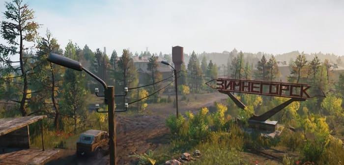 Фото из игры SnowRunner с названием населенного пункта