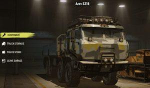 Обновленный Azov 5319