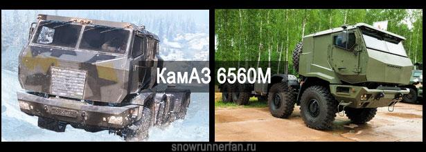 Сравнение игрового грузовика с оригинальным военным