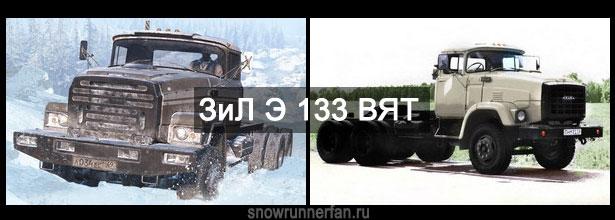 Фото и сравнение игрового и настоящего грузовика