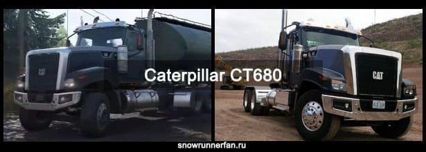 Игровой Caterpillar CT680 в сравнении с настоящим