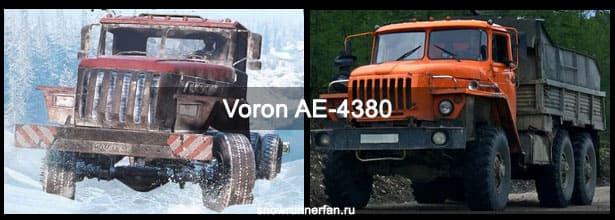 Voron AE-4380 и Урал 4320