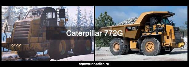 Игровой Caterpillar 772G и карьерный самосвал