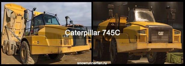 Игровой и настоящий Caterpillar 745C