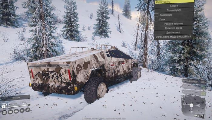 Tesla Cybertruck фото в игре SnowRunner