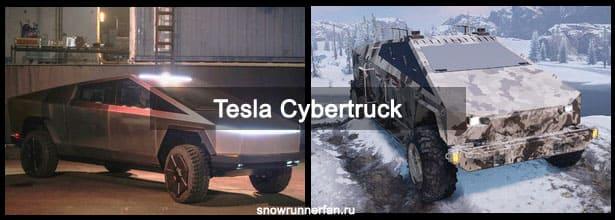 Tesla Cybertruck сравнение игровой и настоящей