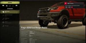 Ford Ranger Raptor фото в гараже с улучшениями