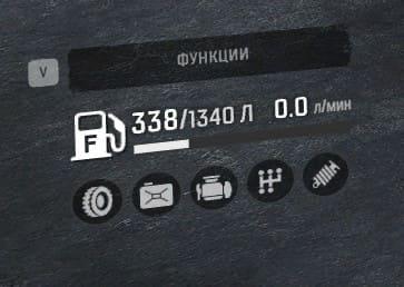 Увеличенный объем бака на машине SnowRunner + 1000 литров