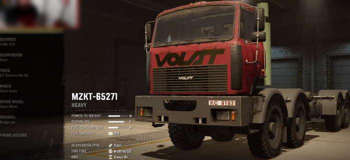 mzkt65151