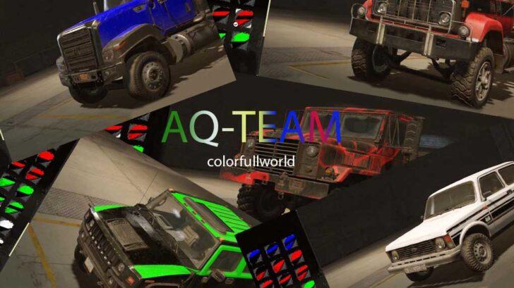 Обложка Aq Team